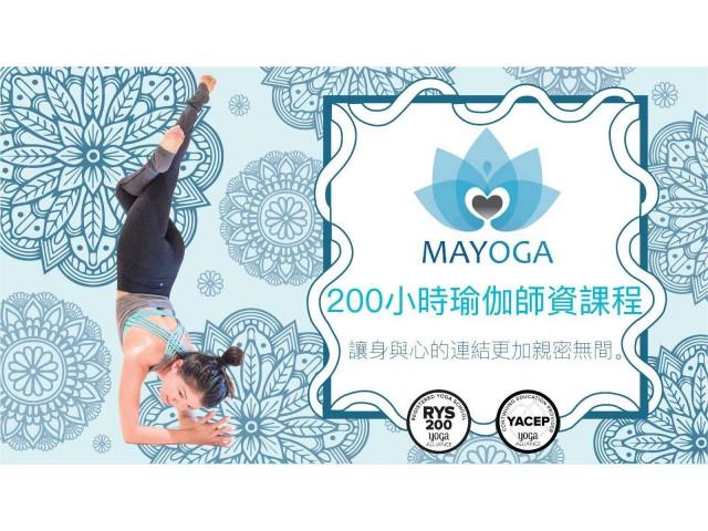 RYT200小時瑜伽師資課程現正招生